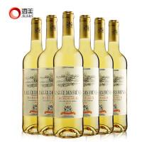 酒美网法国原瓶进口AOP 红酒 爱丽丝波尔多甜白葡萄酒6支装