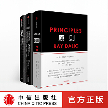 爆裂 原则 混乱 套装3册