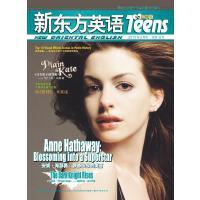 《新东方英语》中学生2013年3月号(电子杂志)(电子书)