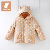 威尔贝鲁 彩棉棉毛布卡通贴袋棉衣 宝宝儿童衣服 男童女童外套秋冬厚款