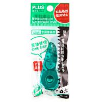 日本 PLUS 普乐士 WH-615R修正带替芯 WH-615修正带*芯