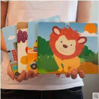 广博 儿童趣味拼图白板 幼儿早教文具益智拼图卡通画板 YZ9071