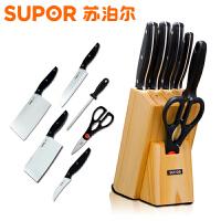 苏泊尔不锈钢厨房刀具组合七件套装砍骨菜刀切片刀菜刀T1309E