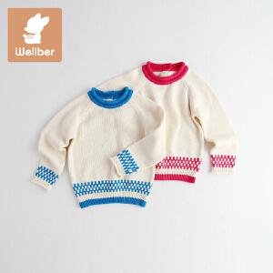 威尔贝鲁 宝宝毛衣 男女童套头针织衫 秋冬加厚儿童毛衣毛衣外套