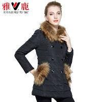 雅鹿秋冬女士女款羽绒服 貉子毛大毛领 中长款羽绒服 冬装外套YO30320