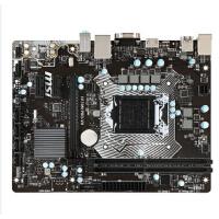 【支持礼品卡】微星(MSI)H110M PRO-VH主板 (Intel H110/LGA 1151)
