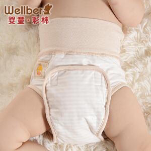 威尔贝鲁 尿布裤婴儿尿布兜 透气防漏隔尿裤宝宝布尿裤可洗护肚