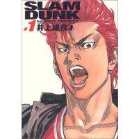 灌篮高手-完全版(#1) 日文原版 Slam dunk�D完全版 (#1)   井上 雄彦   集英社