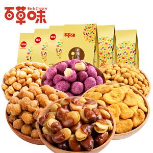【百草味-夹心麻薯210gx3袋】红豆抹茶芒果口味 零食糕点组合套