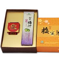 【甲仙农会】 梅宴芳F (紫苏梅汁+有机梅精)【经台湾农会优质认证产品】