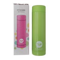 特百惠纤巧保温杯210ML保温水杯儿童学生女士便携杯绿色