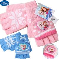 迪士尼冰雪奇缘女童手套儿童半指全指二用魔术手套冬保暖学习手套DS00169