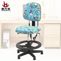 惠万家 儿童学习椅 可调升降靠背椅 学生写字椅 电脑椅