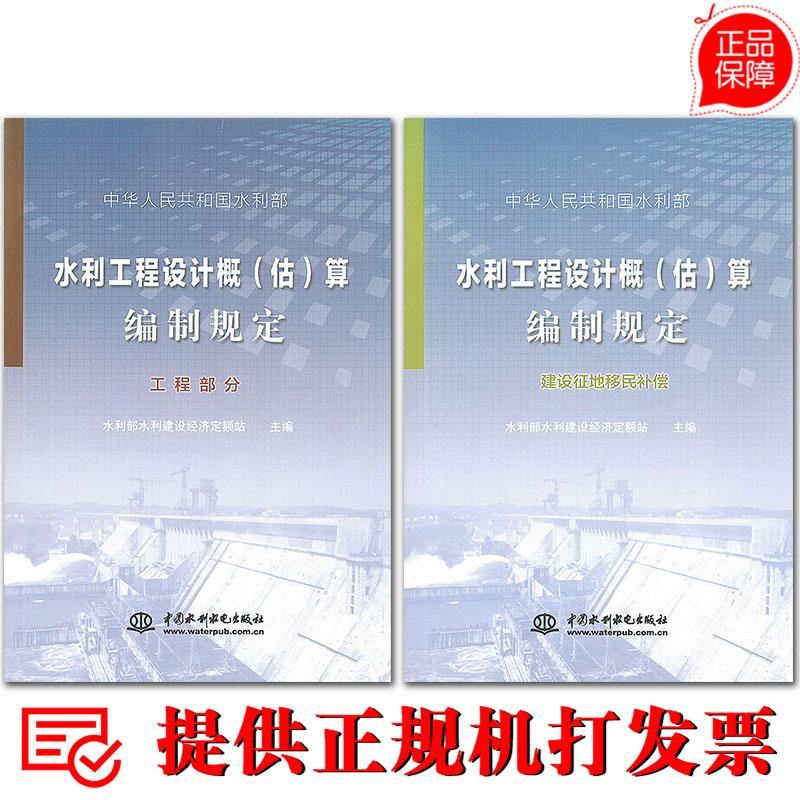 北京征地补偿标准