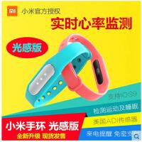 小米智能手环1代运动男女手表腕带记步睡眠计步器苹果防水光感版2