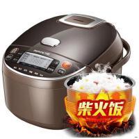 【九阳官方旗舰店】电饭煲 JYF-50FS69  5升超大容量智能预约可拆洗内盖
