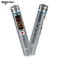 【8G包邮+送充电器】爱国者(aigo) R5511 高清录音笔 现场取证型  可直接保存PCM格式  充电5分钟使用1.5小时 8GB 灰色