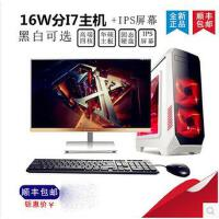 【支持礼品卡】秒I5 I7八核4G独显电脑DIY整机全套组装台式游戏主机办公独显22寸