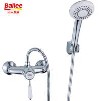 【货到付款】贝乐BALLEE 明装花洒套装 全铜淋浴龙头 富氧技术 9204-4