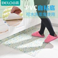 BELO/百露自粘门厅地垫卧室进门门垫防滑垫厨房浴室门口吸水脚垫