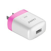 【可礼品卡支付+包邮】LUOBR洛倍尔 USB电源适配器/快速充电器/输出5V/2A 适用于苹果/小米/华为手机 2.1A粉白色充电器