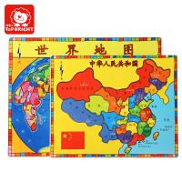 特宝儿  世界地图中国地图拼图木制 拼图 玩具 2-3岁拼图早教益智儿童玩具