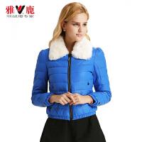 雅鹿秋冬女士女款羽绒服 时尚仿皮 短款女士羽绒服冬装外套YO30220