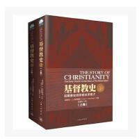 a 基督教史:上下卷-胡斯托L.冈萨雷斯(Juso L. Gonzalez) 哲学宗教 基督教书籍 当今*受青睐的教会史入门教材上海三联书店