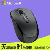 微软 Microsoft 蓝影3500 无线鼠标 NANO接收器