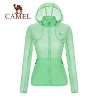 camel骆驼户外皮肤衣 女款皮肤衣春夏防风速干皮肤风衣
