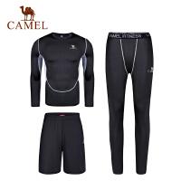【领券满299-200】camel骆驼男款健身三件套 休闲健美瑜伽运动针织男套装