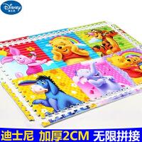迪士尼宝宝爬行垫拼接拼图加厚2cm泡沫地垫60X60婴儿童环保爬爬垫