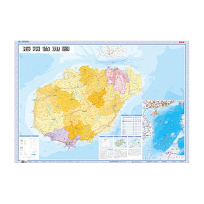 海南省地图-新版( 货号:780212858087)