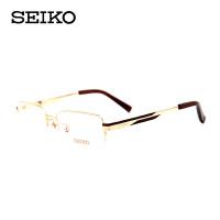 SEIKO/精工眼镜架 商务纯钛超轻半框 男款近视眼镜框 HC-1011