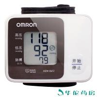 欧姆龙电子血压计手腕式HEM-8612 全自动家用测量血压仪器 包邮