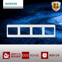 Siemens/西门子开关开关面板开关插座远景系列雅白整体四联带中间边框面板