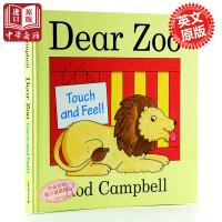 英文原版 Dear Zoo Touch and Feel Book亲爱的动物园(立体书)