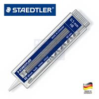 德国STAEDTLER施德楼255 0.5 0.7mm 2B HB自动铅笔笔芯自动笔铅芯