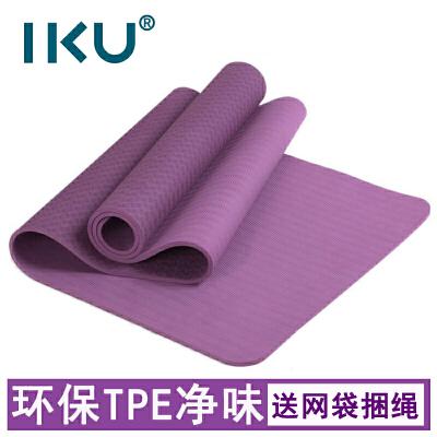 IKU 加厚6/8MM tpe 标准宽瑜伽垫 环保防滑妈咪瑜珈垫 男女加长运动健身垫子 183cm*61cm*6/8mm 送背袋IKU品牌——全心全意只做瑜伽垫。送背包!