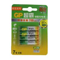 【当当自营】超霸 镍氢充电电池7号700毫安 可重复充电多次,充电无需放电,用于鼠标,遥控器等。