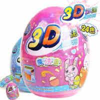 智高kk魔法蛋3D彩泥12 24色模具套装无毒橡皮泥儿童益智粘土玩具
