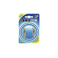 南孚 耐用型 7号(AAA)2节950毫安时充电电池