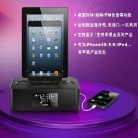 飞利浦AJ7400 苹果音箱iphone6/5s/4/ipad座充播放器手机蓝牙音响 正品