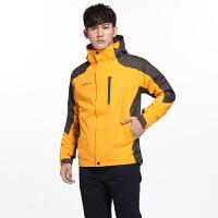 AIRTEX亚特秋冬季冲锋衣三合一两件套防寒服男抓绒加厚登山衣
