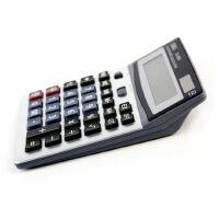 得力计算器 1654财务专用太阳能大按键计算机 计算器