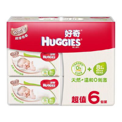 【当当自营】Huggies好奇铂金装婴儿湿巾 80抽*6包 手口可用
