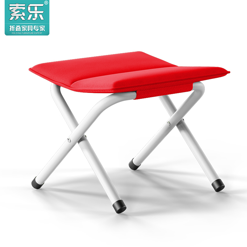 索乐便携式折叠凳加厚椅子军工马扎成人钓鱼户外火车小板凳矮凳