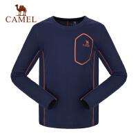 camel骆驼童装儿童长袖圆领功能T恤微弹简约男女童t恤衫