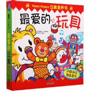 最爱的玩具-Happy Snappy 立体发声书