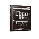 品牌元素:LOGO设计